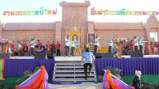โปงลางสตรีสิริเกศ แสดงงานเทศกาลปีใหม่สี่เผ่าไทยศรีสะเกษ 2559 EP.4