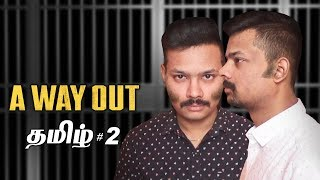 A Way Out #2 Live Tamil Gaming