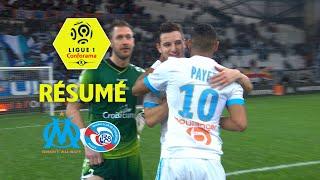 Olympique De Marseille - RC Strasbourg Alsace (2-0)  - Résumé - (OM - RCSA) / 2017-18