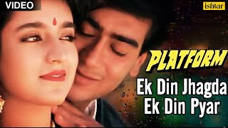 Ek Din Jhagda Ek Din Pyar Video Song | Platform | Ajay