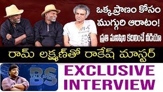 Fight Masters Ram Lakshman Interview | Full Interview | BS Talk Show | Rakesh Master | Top Telugu TV