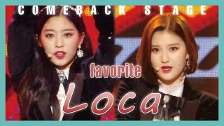 [HOT] FAVORITE -  Loca,  페이버릿 - Loca Show Music core 20190119
