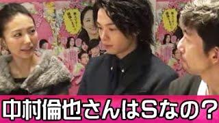 映画撮影秘話!「Sなの?」中村倫也さんは安藤聖さんにも厳しい!?