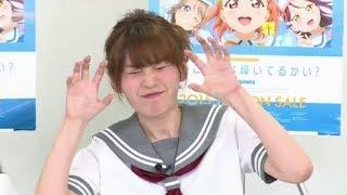 Aqours史上最高に髪型が可愛い1年生小林愛香、降幡愛、高槻かなこ