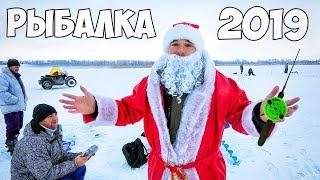 Рыбалка зимняя на новый год