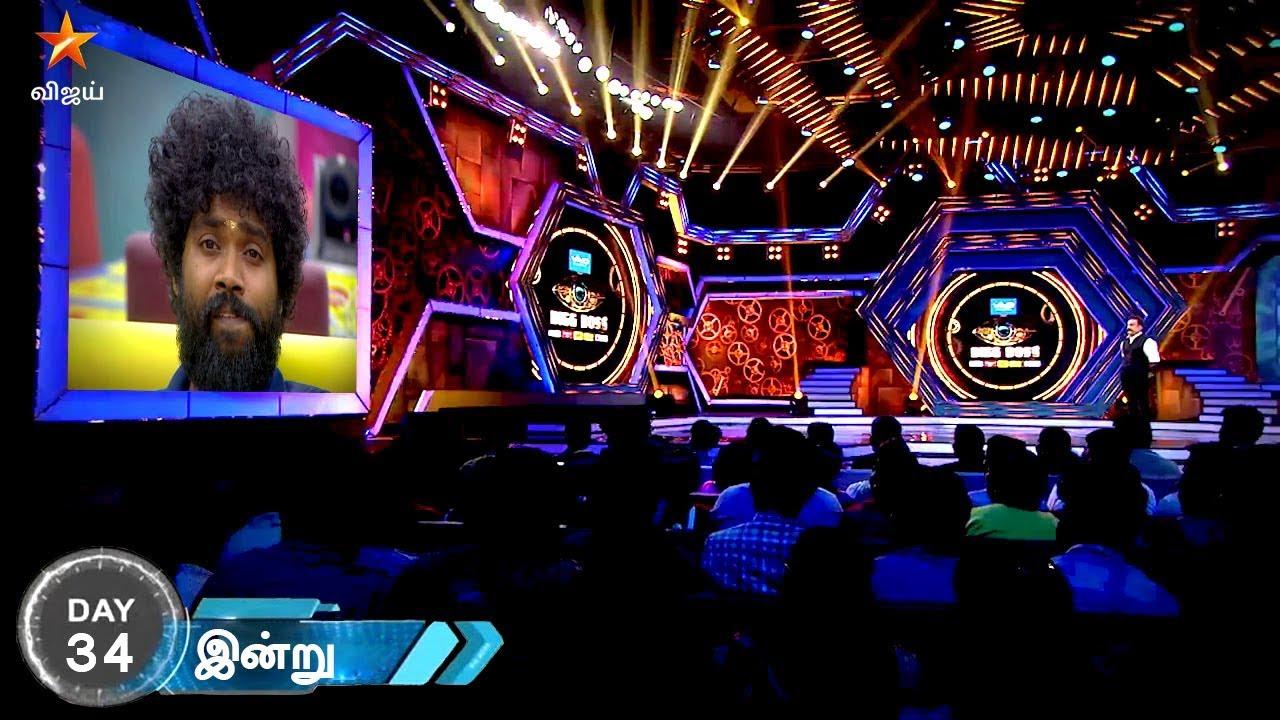 Bigg Boss Tamil 21st July Kamal Episode Day 34 Promo 3 | Vijay Tv Bigg Boss 2 Final Promo