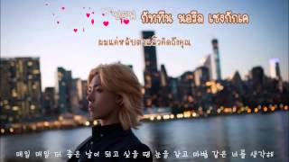 Kangnam(M.I.B) - Delicious OST.Let's Eat2 (식샤를합시다2) [Thaisub]