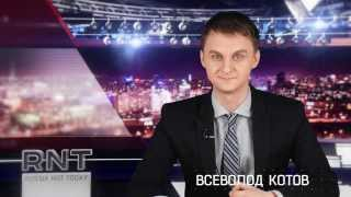 RNT #2. Киселев