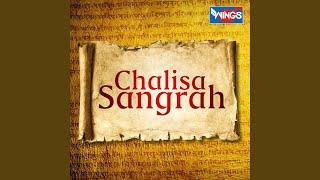 Santoshi Maa Chalisa (Santoshi Mata Chalisa) - YouTube