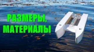 Кораблики для рыбалки самоделки