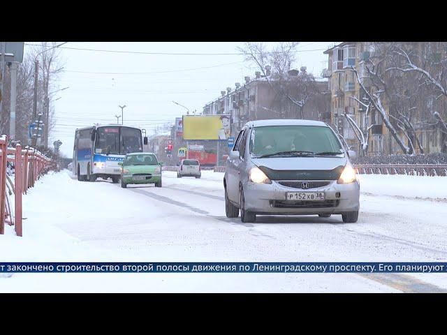 В Ангарске отремонтируют 7 километров дорог