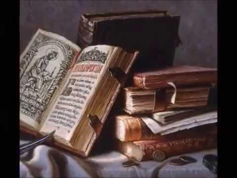 Старинные книги о магии скачать