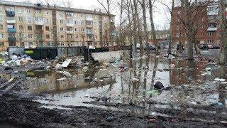 Почему города России такое говно