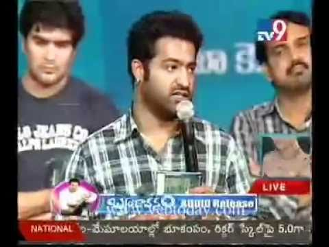 Jr. Ntr Speech at Brindavanam Audio Launch