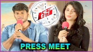 Run Movie Press Meet