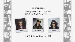 [THAISUB] 노땡큐 | NO THANXXX - EPIK HIGH FT. MINO, 사이먼 도미닉, 더콰이엇 ♡