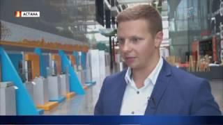Особняк за 4 миллиарда тенге продают в Алматы