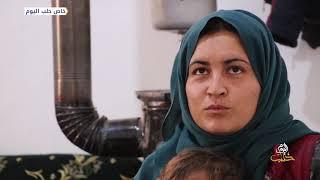 افتتاح قرية مخصصة للنساء الأرامل في ريف الحسكة
