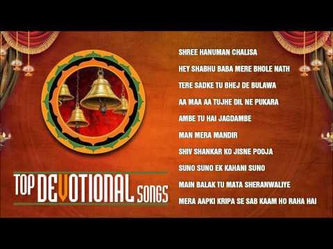 Top Devotional Audio Songs I Full Audio Songs Juke Box