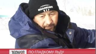 По гладкому льду. Большой город. live. 16/01/2017. GuberniaTV