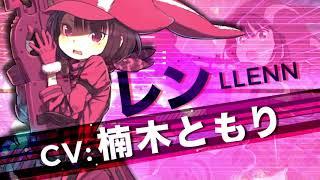 ソードアート・オンラインオルタナティブ「ガンゲイル・オンライン」TVアニメ化決定告知PV