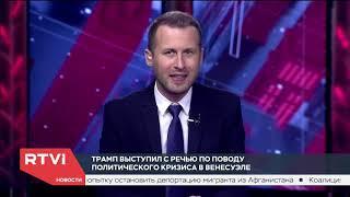 Новости с Денисом Малининым от 19.02.2019