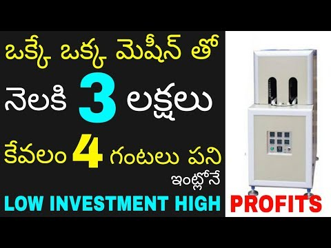 mp4 New Business Ideas 2019 Telugu, download New Business Ideas 2019 Telugu video klip New Business Ideas 2019 Telugu