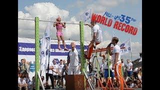 Мировой Рекорд по Подтягиванию на Перекладине 35 раз | Николь Князева 7 лет | STEEL WORKOUT SHOW