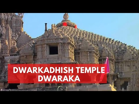 Dwarka video