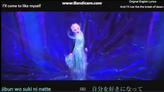 Frozen Let It Go - Multilanguage With Ranking In Description