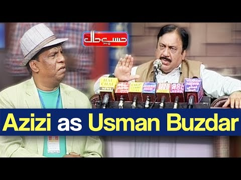Hasb e Haal 15 November 2018   Azizi as Usman Buzdar   حسب حال   Dunya News