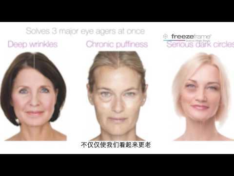 FreezeFrame Revital Eyes Duo 2 x 15ml