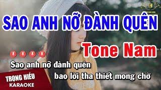 karaoke-sao-anh-no-danh-quen-tone-nam-nhac-song-trong-hieu