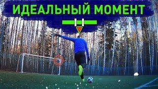 ИДЕАЛЬНЫЕ УДАРЫ В ФУТБОЛЕ vs РОМАРОЙ, ДЕНЧИК ФЛОМАСТЕРОВ