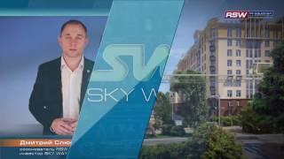 О проекте  Sky Way!