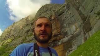 Пшехский (фиштинский) водопад