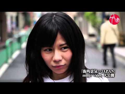 『アベノ☆MIX』 フルPV (街角景気☆JAPAN↑ #街角景気JAPAN )