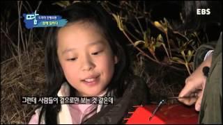 청소년 리얼체험 땀 - 함께 일하다, 드라마 진행요원_#002