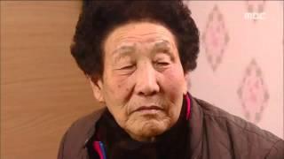 2016년 02월 05일 방송 전체 영상