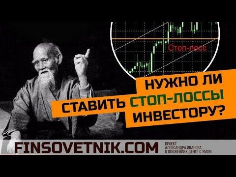 Рост криптовалюты призма