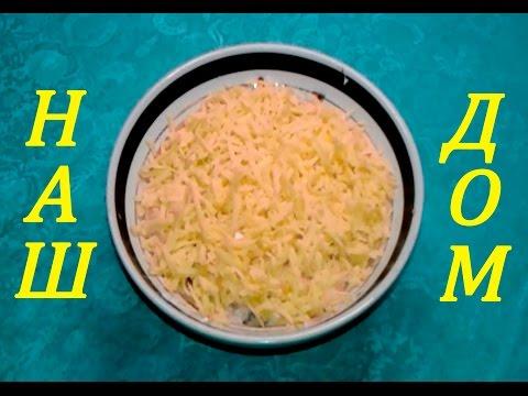 Салат с консервированным тунцом и шампиньонами
