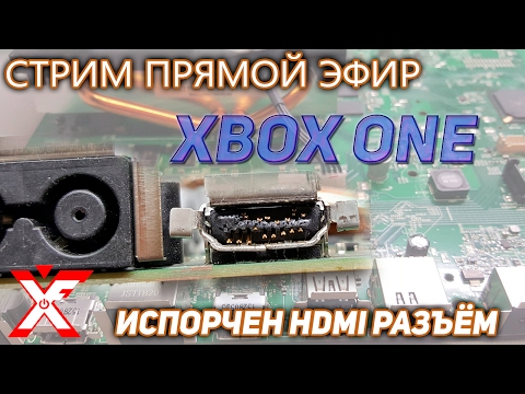 HDMI разъем Xbox One и его демонтаж (все просто)