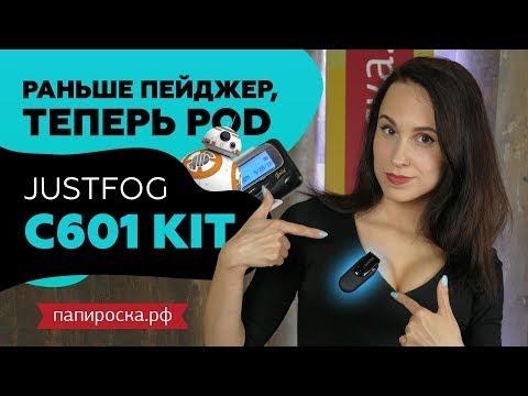 JUSTFOG C601 - аккумулятор - видео 1