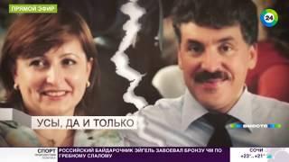 С усами, но без активов: Павел Грудинин делит имущество с бывшей женой