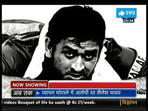 Real Facts About MS Dhoni's life by aaj tak news channel