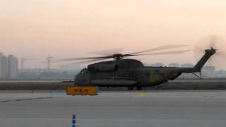 preview picture of video 'i.a.f ch53 taxing at benguron airport after emergency event of the Boeing 772'