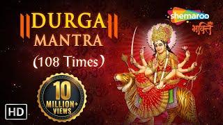 Durga Mantra  Sarva Mangala Mangalye  108 Times