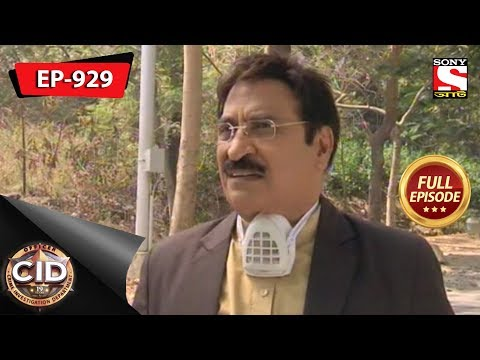CID (Bengali) - Full Episode 929 - 1st February, 2020