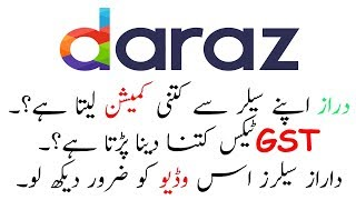 How Many Commissions Daraz Charge From Seller And Vat/GST Complete Detail In Urdu