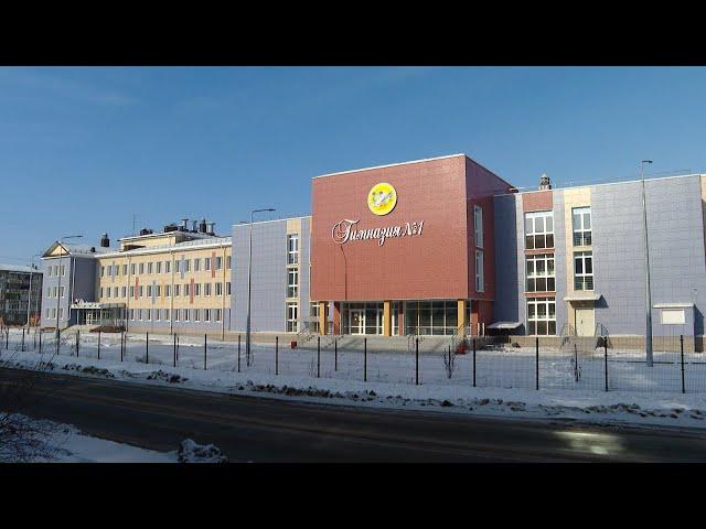 В Ангарске торжественно открыли Гимназию